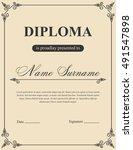 template retro diploma | Shutterstock .eps vector #491547898