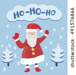 santa claus christmas greeting... | Shutterstock .eps vector #491576866