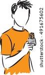 boy eating cereal bar snack...   Shutterstock .eps vector #491675602