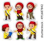 sticker set with muslim...   Shutterstock .eps vector #491687842