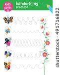 handwriting practice. kids... | Shutterstock .eps vector #491716822