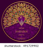 wedding invitation or card with ... | Shutterstock .eps vector #491729902