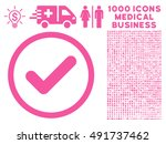 pink yes vector rounded icon....