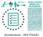 checklist icon with 1000... | Shutterstock .eps vector #491753332