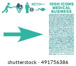 arrow axis x icon with 1000... | Shutterstock .eps vector #491756386