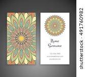 business card. vintage... | Shutterstock .eps vector #491760982