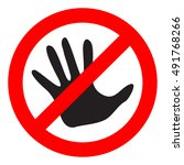 do not touch sign. dont touch... | Shutterstock .eps vector #491768266