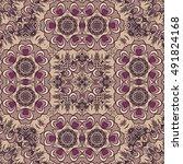 seamless abstract pattern  hand ... | Shutterstock .eps vector #491824168