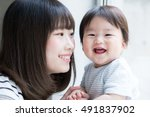 mother with her baby | Shutterstock . vector #491837902