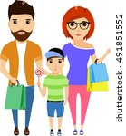 happy young family is shopping. ... | Shutterstock .eps vector #491851552