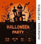 halloween party. invitation or... | Shutterstock .eps vector #491878816