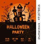 halloween party. halloween... | Shutterstock .eps vector #491878816