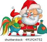 vector. funny cartoon. santa... | Shutterstock .eps vector #491924752