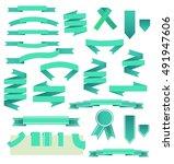green ribbon set ribbon | Shutterstock .eps vector #491947606