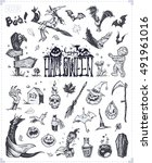 art calligraphy   happy... | Shutterstock .eps vector #491961016