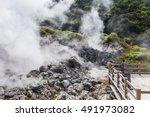 unzen hot spring   unzen hell...   Shutterstock . vector #491973082