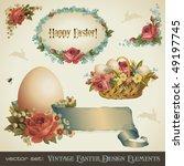 vintage easter design elements | Shutterstock .eps vector #49197745