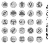 vector set of seo icons | Shutterstock .eps vector #491993452