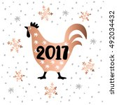 chinese year of rooster 2017.... | Shutterstock .eps vector #492034432