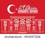 october 29 republic day | Shutterstock .eps vector #492047206