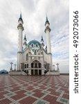 russia  kazan kremlin  qol...   Shutterstock . vector #492073066