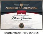 certificate  diploma of...   Shutterstock .eps vector #492154315