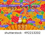new year's card. is the year... | Shutterstock . vector #492213202