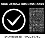 white valid vector rounded icon....