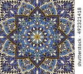 vector ornate pattern with... | Shutterstock .eps vector #492321418