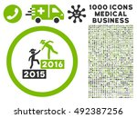 2016 business training icon... | Shutterstock .eps vector #492387256