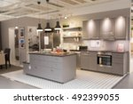 blur kitchen room picture... | Shutterstock . vector #492399055