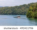 plitvice lakes  croatia | Shutterstock . vector #492411706