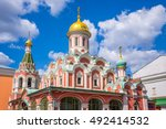 Kazan Cathedral On Red Square ...
