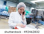 young happy woman worker in... | Shutterstock . vector #492462832