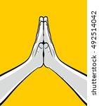 man hands praying | Shutterstock .eps vector #492514042