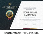 certificate template with... | Shutterstock .eps vector #492546736