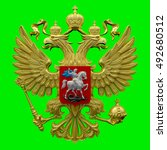 russian coat of arms in gold on ... | Shutterstock . vector #492680512