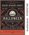 halloween night party poster... | Shutterstock .eps vector #493090768