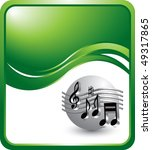 retro music notes green wave... | Shutterstock .eps vector #49317865