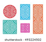 chinese pattern frame for...   Shutterstock .eps vector #493224502