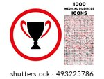 award cup rounded vector... | Shutterstock .eps vector #493225786