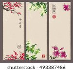 three banners with sakura in... | Shutterstock .eps vector #493387486