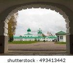 holy trinity st. alexander...   Shutterstock . vector #493413442