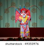 "BEIJING - FEBRUARY 19: Actress of the China National Peking Opera Company performs the Peking Opera ""The Red Haired Galloping Horse"" at Meilanfang theatre on February 19, 2010 in Beijing, China - stock photo"