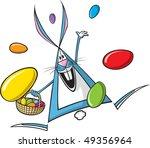 cartoon easter bunny. vector...