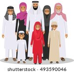 family and social concept. arab ... | Shutterstock .eps vector #493590046