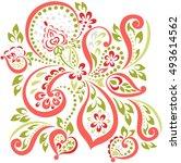 vector pattern in oriental ...   Shutterstock .eps vector #493614562