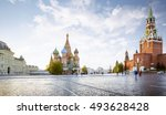 Panorama Of Red Square In...
