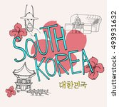 south korea hand drawn vector... | Shutterstock .eps vector #493931632