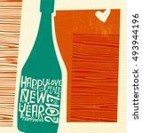 happy new year 2017 retro... | Shutterstock .eps vector #493944196